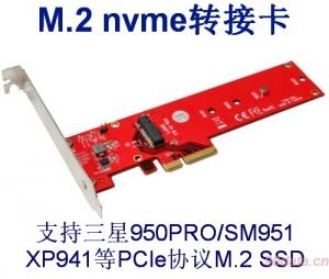 Addonics ADM2NVMPX4 M2 PCIe NVME SSD NGFF 转PCIe ×4 3.0转接卡