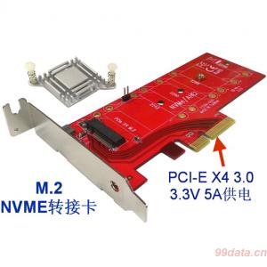 久诚 DT-129A NVMe M.2 NGFF Key M SSD转PCIe×4 3.0转接卡3.3V5A供电带散热片