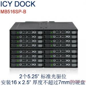 "ICY DOCK MB516SP-B全金属16盘位2.5"" SATA硬盘仓2x5.25""光驱位硬盘模组"