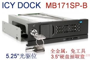 "ICY DOCK MB171SP-B免工具3.5""SATA硬盘抽取盒适用于5.25"