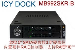 "ICY DOCK MB992SKR-B 2X2.5""转3.5""硬盘位SATA SSD/HDD RAID硬盘抽取盒"